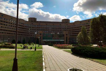 Госпитализация в нейрохирургическое отделение